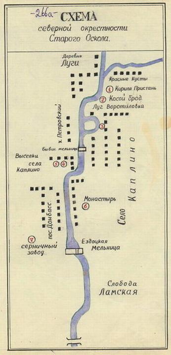 Схема 6 северной окрестности Старого Оскола.  Для целого большого района имел Старый Оскол выдающееся значение в...