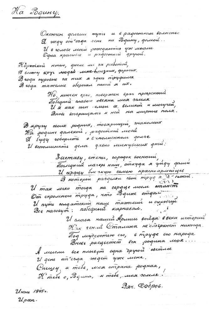 kazahskom-sochinenie-rassuzhdenie-po-nemetskomu-yaziku-6-klass-kto-prav-dedushka-ili-vnuchka-prezentatsiya-stroitelnie