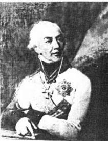Григорий шамин лейб гвардии