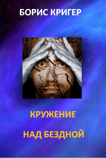Чулки я стала настоящей замужней блядью и мне это очень нравится российские мови